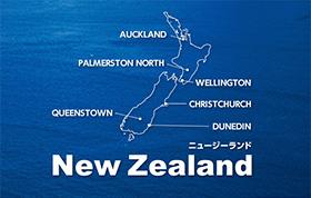 IPU NZのある街